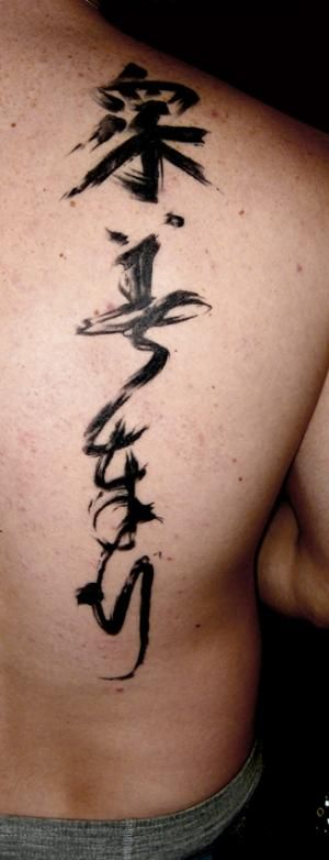 enigma_tattoo_7200